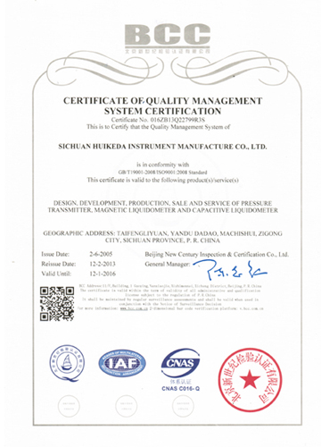 ISO quality certification of vacorda instruments1